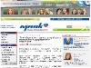 Радио Маяк о форуме инноваторов