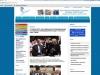 Всероссийский союз общественных объединений, действующих в интересах детей