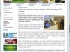Сайт ОЭЗ Дубна о форуме