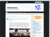 Инноватика (Саратов) о форуме