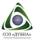 """Особая экономическая зона """"Дубна"""""""